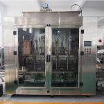 Automatisk matoljefyllingsmaskin og olivenoljepakningsmaskin