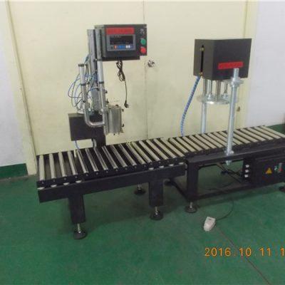 trommelfyllingsmaskin for smøreolje / 200L trommel