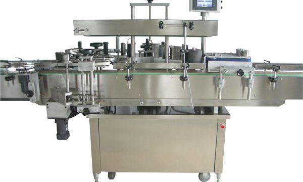 Automatisk produsent av etikettprøverørmerking