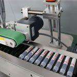 Horisontal automatisk injeksjonsglassetiketteringsmaskin