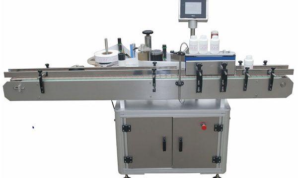 Automatiske dobbeltsider Llabeling Mmachine for glassflaske for kjæledyr