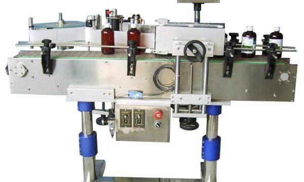 Automatisk etikettmaskin for rund flaske-klistremerke for bokser