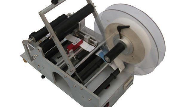 Factory Bottles Semi Automatic Labelling Machine