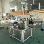Liten kartongboks klistremerke Flat Labeling Machine