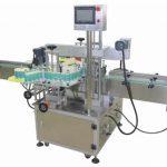 Fabrikkpris Automatisk 5 gallons skovler etiketteringsmaskin